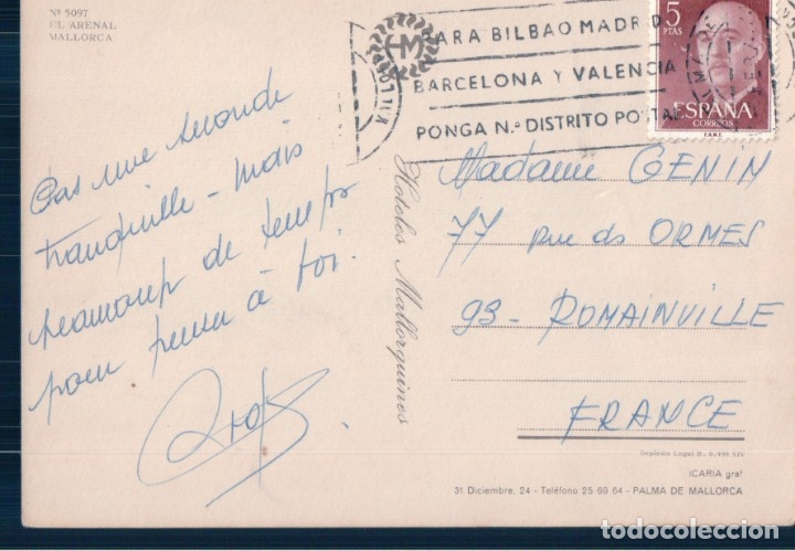 Postales: posyal el arenal - mallorca - hoteles mallorquines - circulada - Foto 2 - 178894380