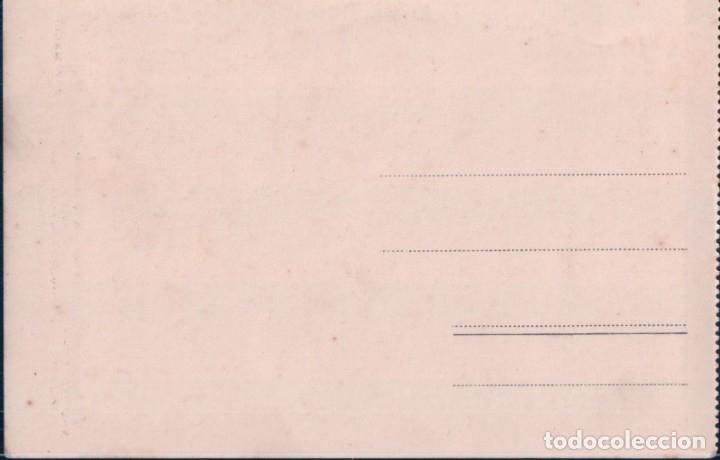 Postales: postal de valldemosa - mallorca antigua farmacia de la cartuja nº 7 de foto macia - Foto 2 - 179038523
