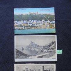 Postales: 3 POSTALES MALLORCA 1947/1950. Lote 183435100
