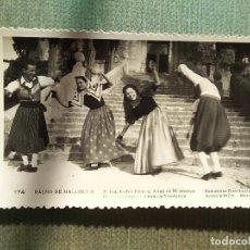 Postales: POSTAL PALMA DE MALLORCA- SELVA, BAILES TIPICOS , AIRES DE MONTANYA. Lote 183619966