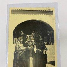 Postales: TARJETA POSTAL FOTOGRAFICA DE PALMA DE MALLORCA. FOTO BALEAR. VER FOTOS. . Lote 184910316