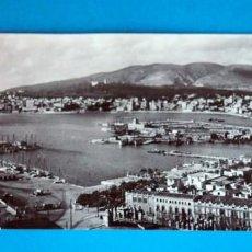Postales: POSTAL PANORÁMICA DE DE MALLORCA: . Lote 189707211