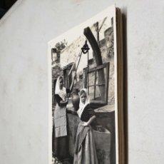 Postales: POSTAL ANTIGUA MALLORCA. TIPOS MALLORQUINES. . Lote 178608873