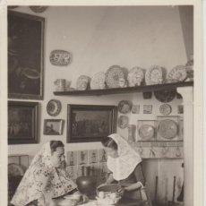 Postales: MALLORCA. CASA TIPICA MULET.. Lote 194527087