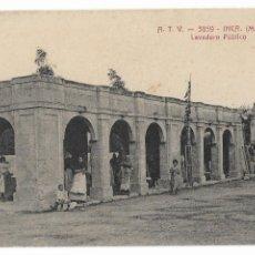 Postales: INCA - A.T.V. 3859 - LAVADERO PÚBLICO - P30000. Lote 194644202