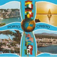 Postales: (2610) PORTO CRISTO, MALLORCA ... SIN CIRCULAR. Lote 195022898