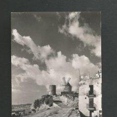 Postales: POSTAL SIN CIRCULAR - MALLORCA 2029 - RINCON DEL BARRIO EL JUNQUEL - EDITA CASA PLANAS. Lote 195415351