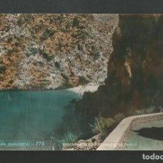 Postales: POSTAL SIN CIRCULAR - MALLORCA 775 - DESEMBARCADERO TORRENTE PAREYS - EDITA ZERKOWITZ. Lote 195424502