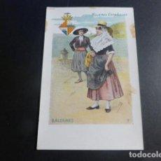 Postales: BALEARES TIPO DE MUJER Y ESCUDO POSTAL EDICION S. CALLEJA COL. MUJERES ESPAÑOLAS SIN DIVIDIR. Lote 196453212
