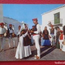Postales: POSTAL POST CARD CARTE POSTALE ISLAS BALEARES SAN MIGUEL IBIZA ESPAÑA DANZA TÍPICA TYPICAL DANCE VER. Lote 198286016