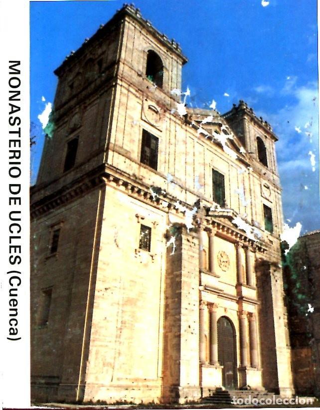 Postales: Desplegable de fotografias del Monasterio de Ucles en Cuenca en color 10 fotos postales - Foto 2 - 198504646
