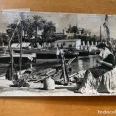 Postales: ANTIGUA POSTAL MALLORCA PALMA RINCÓN MUELLE PESCADORES 2220 CASA PLANAS . Lote 198981350