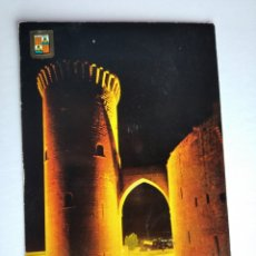 Postales: POSTAL MALLORCA PALMA CASTILLO DE BELLVER NOCTURNA SUBIRATS. Lote 203889790
