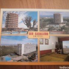 Postales: POSTAL HOTEL RIU CABALLERO MALLORCA. Lote 204133762