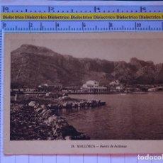 Postales: POSTAL DE MALLORCA. AÑOS 30 50. PUERTO DE POLLENSA. 24 UNIÓN UNIVERSAL. 531. Lote 205369135