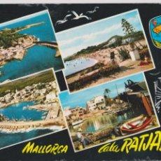 Postales: MALLORCA. Lote 205841316