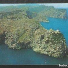Postales: POSTAL SIN CIRCULAR - FARO DE FORMENTOR 2206 - VISTA AEREA - MALLORCA - EDITA PERLA. Lote 206411686
