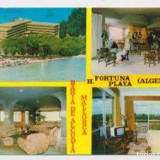 Postales: HOTEL FORTUNA PLAYA (ALGEBELI), BAHÍA DE ALCUDIA, MALLORCA (ISLAS BALEARES). Nº1441. 1977. SIN CIRCU. Lote 279377273