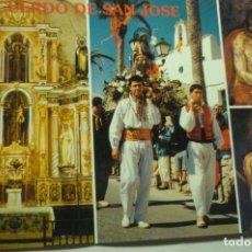 Postales: POSTALL IBIZA RECUERDO DE S.JOSE. Lote 210594092
