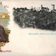 Postales: RECUERDO DE MALLORCA. CASTILLO DEL BELLVER. J. TRUYOL FOTÓGRAFO. SIN CIRCULAR.. Lote 210976042
