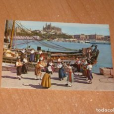 Postales: POSTAL DE PALMA DE MALLORCA. Lote 211580407