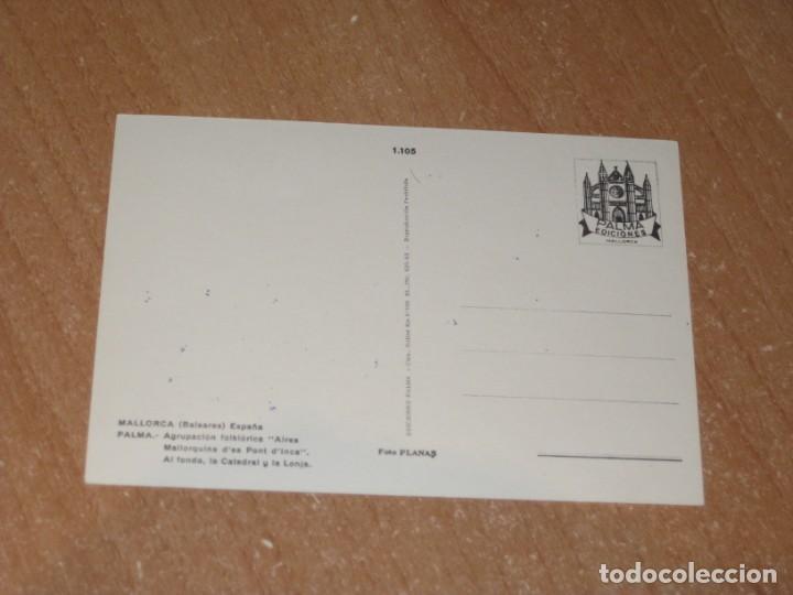 Postales: POSTAL DE PALMA DE MALLORCA - Foto 2 - 211580407