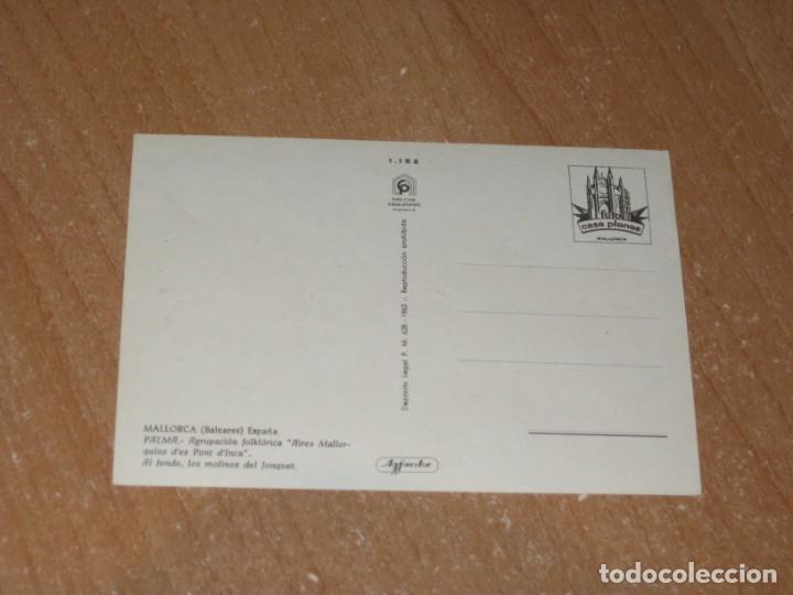 Postales: POSTAL DE PALMA DE MALLORCA - Foto 2 - 211580429