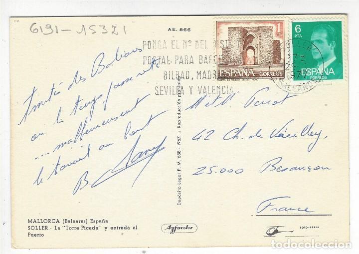Postales: PUERTO SOLLER.- La Torre Picada y entrada al Puerto - Foto 2 - 211671075