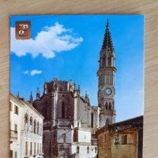Postais: TARJETA POSTAL - MALLORCA MANACOR - PARROQUIA VIRGEN DE LOS DOLORES 1594 - CASANOVAS. Lote 215713920