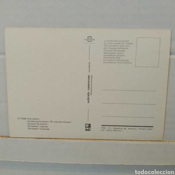 Postales: Gran lote de 15 postales de Malorca - Foto 32 - 216790251