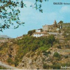 Postales: (3128) GALILEA. MALLORCA. ... SIN CIRCULAR. Lote 218047562