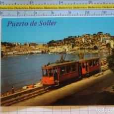 Postales: POSTAL DE MALLORCA. AÑO 1982. SOLLER TREN TRANVÍA TURÍSTICO. 2626 PALMA. 1269. Lote 222157096