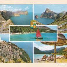 Postales: POSTAL FORMENTOR. MALLORCA (1979). Lote 222469152