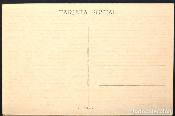 Postales: LOTE 12 ANTIGUAS POSTALES MALLORCA BALEARES B/N SIN CIRCULAR VER TODAS EN FOTOGRAFIAS - Foto 5 - 223782548