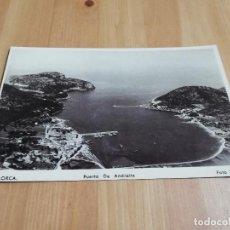 Postales: POSTAL VISTA AÉREA PORT D'ANDRATX (MALLORCA). Lote 229128915