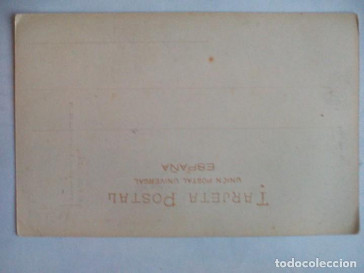 Postales: Postal Mallorca. Coves dArtà - Foto 2 - 229717100
