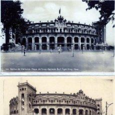 Postales: DOS POSTALES DE BALEARES (PALMA DE MALLORCA).NUEVAS SIN CIRCULAR-DIFERENTES SERIES .. Lote 229813835
