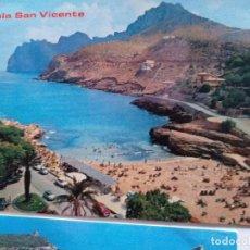 Postales: POSTAL DE MALLORCA. Lote 231384875