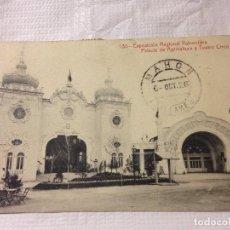 Postales: EXPOSICIÓN REGIONAL VALENCIANA. Lote 231935915