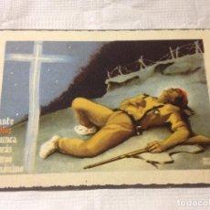 Postales: TARJETA POSTAL DE MALLORCA. Lote 231938255