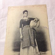 Postales: TARJETA POSTAL DE PALMA DE MALLORCA- COLECCIÓN GRAND HOTEL. Lote 231940445