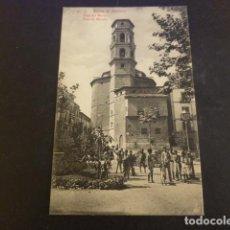 Postales: PALMA DE MALLORCA PLAZA DEL MERCADO. Lote 234317890
