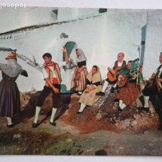 Cartoline: MENORCA - DANZAS TÍPICAS - P42528. Lote 234713195