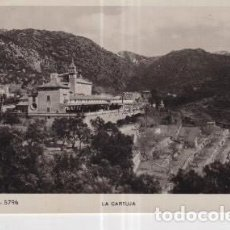 Postales: POSTAL DE MALLORCA VALLDEMOSA LA CARTUJA. Lote 235908070