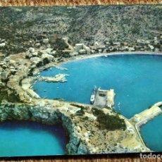 Postales: PUERTO DE SOLLER - MALLORCA. Lote 236118815