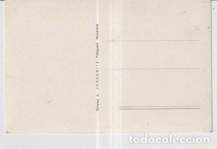 Postales: POSTAL DE MALLORCA VALLDEMOSA LA CARTUJA - Foto 2 - 237634765