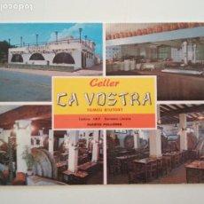 Postales: POSTAL CELLER CA VOSTRA TOMEU RIUTORT PUERTO POLLENSA MALLORCA NO ESCRITA. Lote 238344765