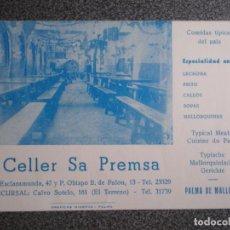 Postales: BALEARES MALLORCA TARJETA TAMAÑO POSTAL PUBLICITARIA CELLER SA PREMSA. Lote 238839520