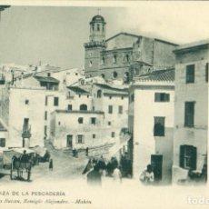 Postales: MAHON. PLAZA DE LA `PESCADERÍA.HAUSER Y MENET. HACIA 1905. MUY RARA.. Lote 241136710