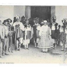 Postales: POSTAL MALLORCA GRUPO DANZADORES DE MONTUIRI ISLAS BALEARES. Lote 245110425